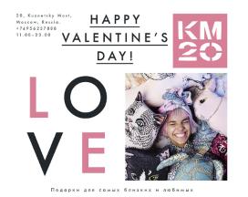 Ukázka valentýnského newsletteru